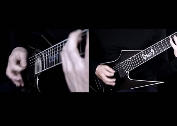 Anticosmic Overload Guitar Playthrough